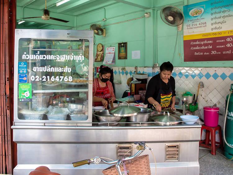 Kuay Teaw Khae Chula Jao Khao