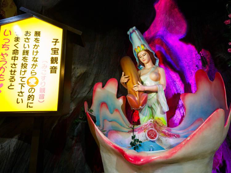 昭和の文化遺産に行く