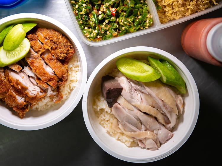 Khao Man Gai Jeh Bow