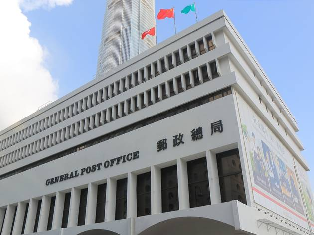 Hong Kong banking, postal, and Inland Revenue services reduced starting July 20