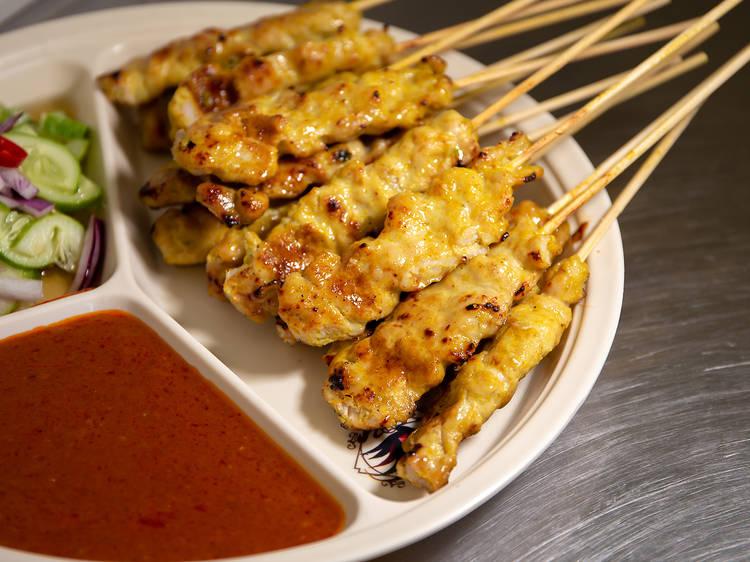 Pork Satay Nai Song