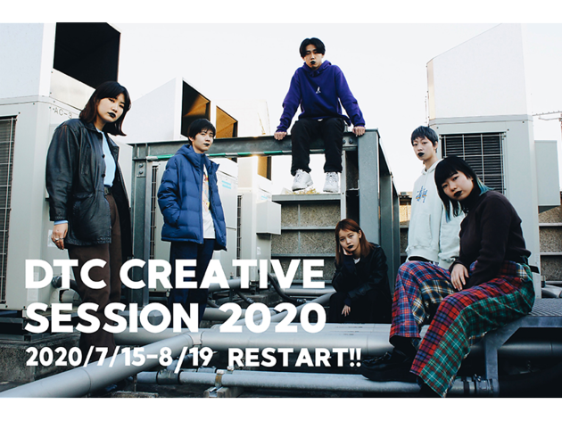 DTC CREATIVE SESSION 2020
