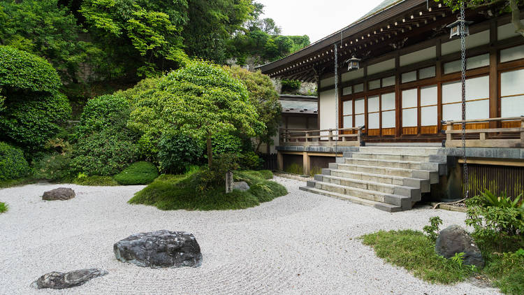 Stone garden at Houkokuji Temple