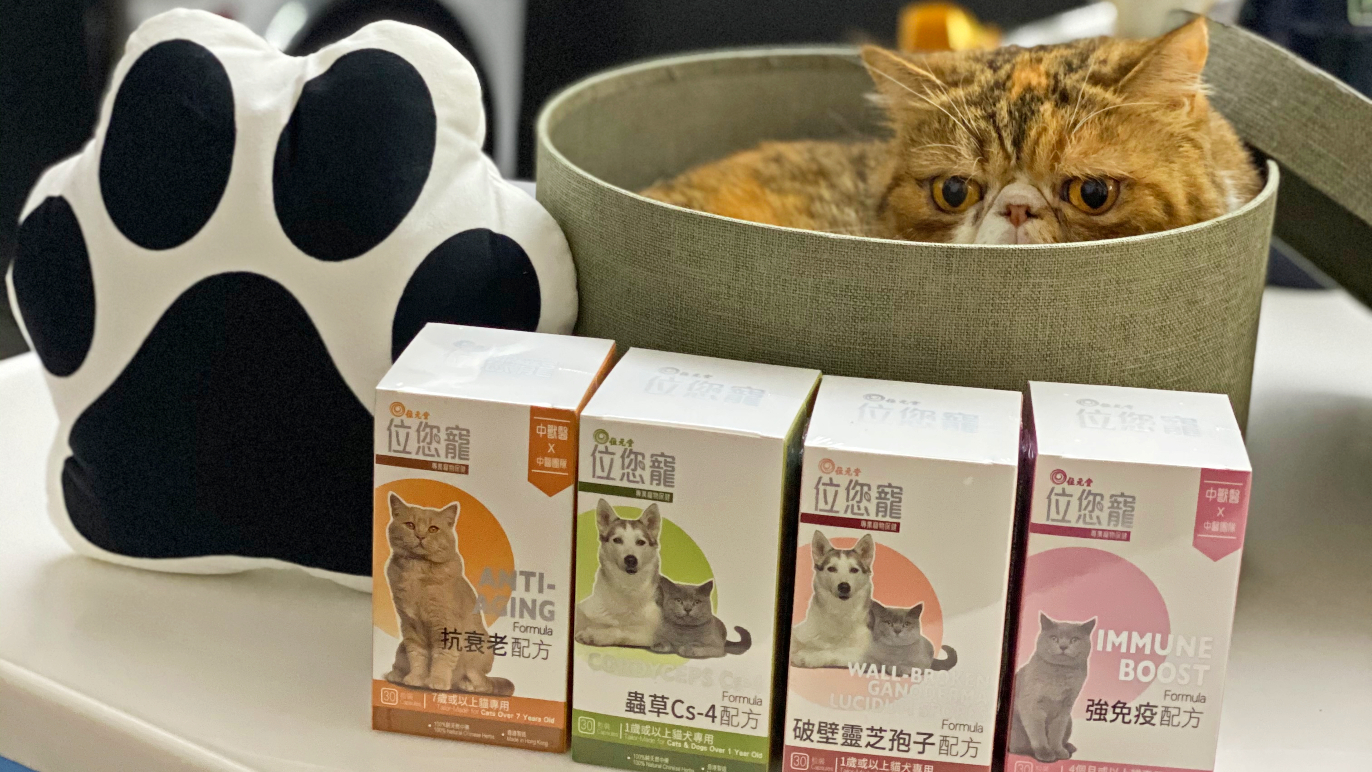 There's a brand new Chinese herbal supplement to treat your furry pets
