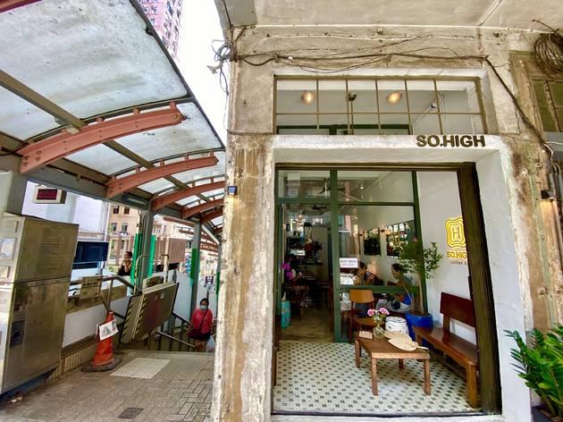 香港特色打卡 cafe
