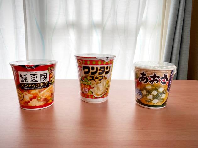 products for single living soup
