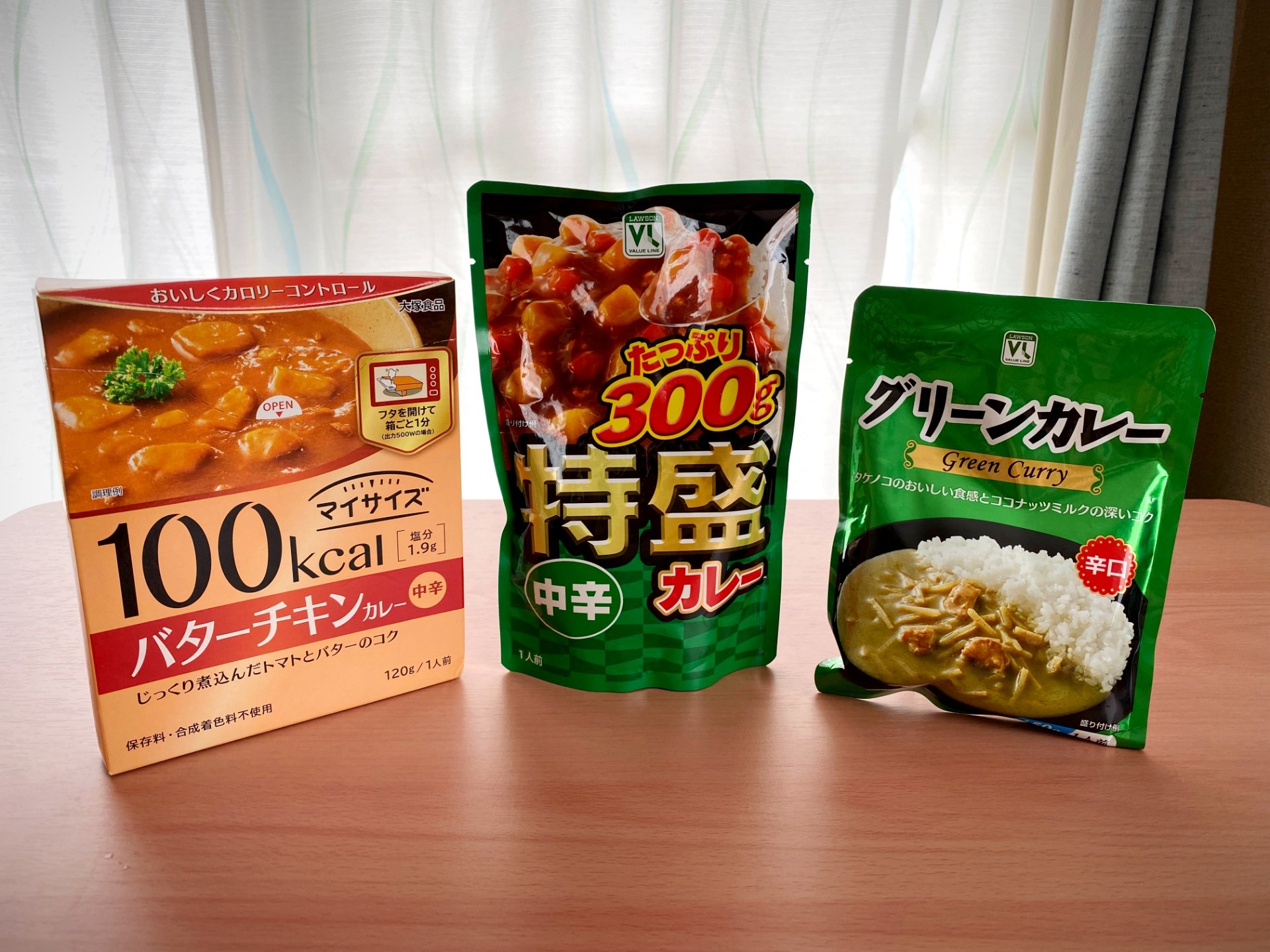 products for single living curry