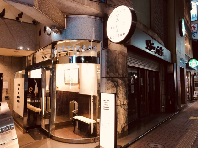Shiroichi