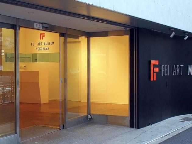 Fei Art Museum Yokohama