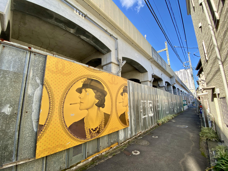 Koganecho Art District