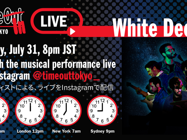 Time In Live - White Deers