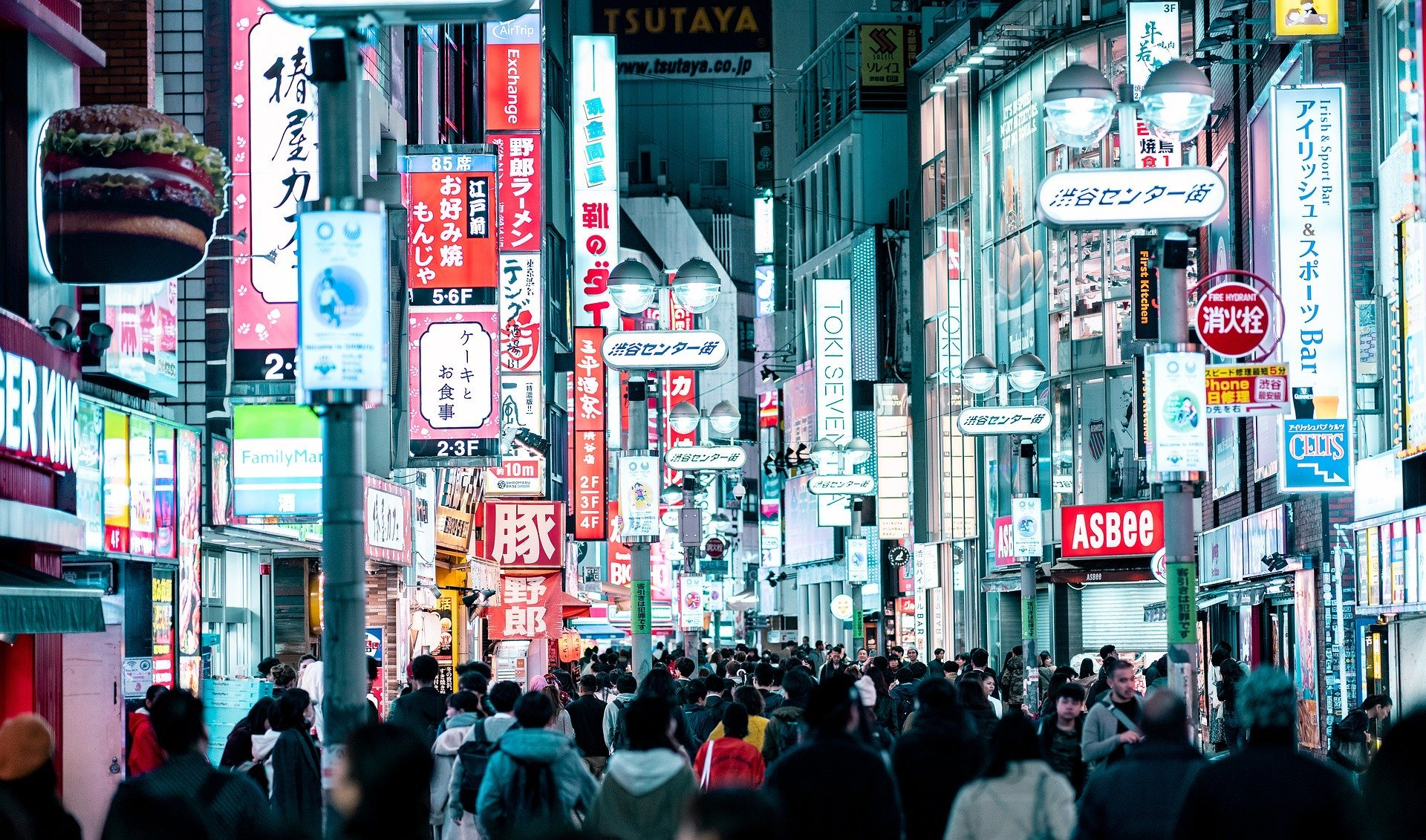 Stock photo of crowded Shibuya