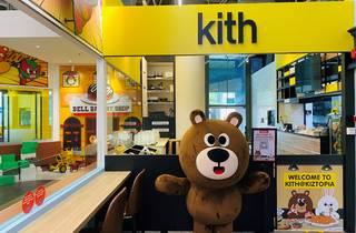 Kith Kiztopia MS