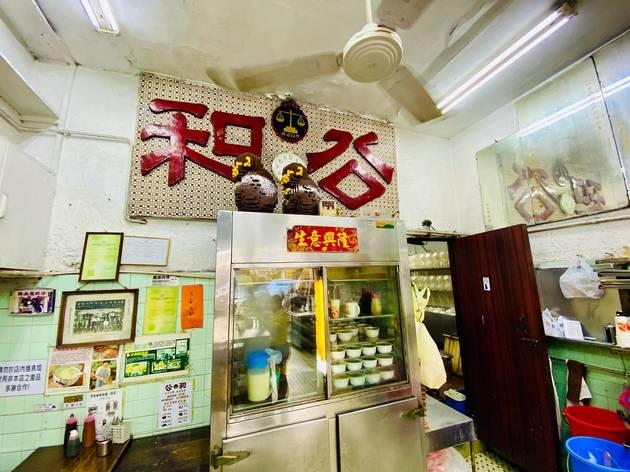 Kung Wo Kowloon City
