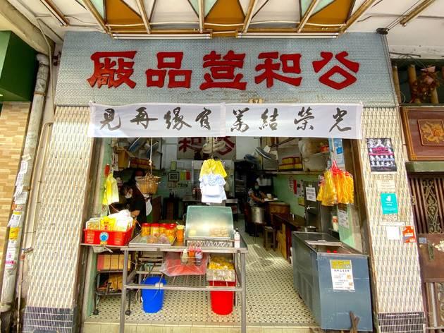 Kung Wo Kln City