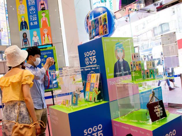 Sogo Hong Kong x chappie