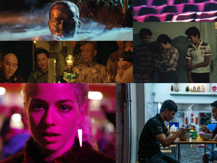 44th Hong Kong International Film Festival cancelled