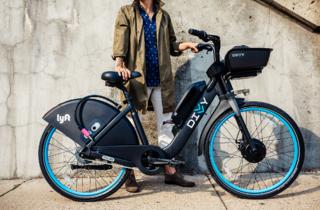 Lyft Divvy e-bike