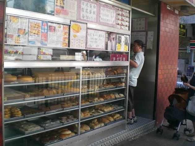 Hoover Cake Shop