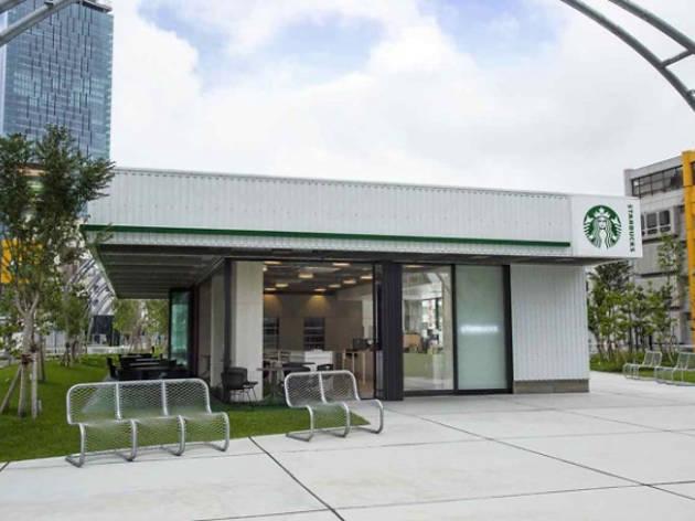 Miyashita Park Starbucks Japan