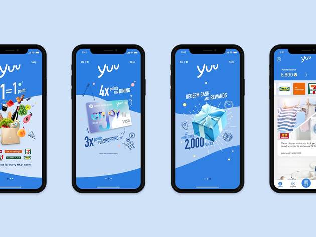 Yuu: The new customer rewards club from Dairy Farm Group, Hang Seng Bank and Jardine Restaurant Group