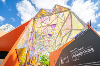 FWD House 1881 Live, Create, Inspire exhibition