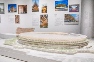 隈研吾/大地とつながるアート空間の誕生 ― 石と木の超建築
