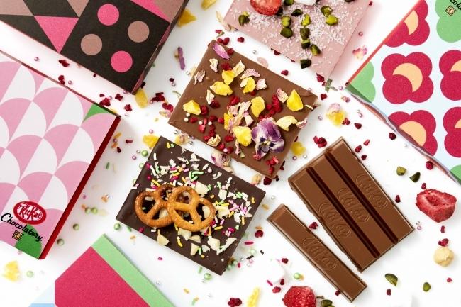 Create your own KitKat at the new KitKat Chocolatory in Shibuya's Miyashita Park