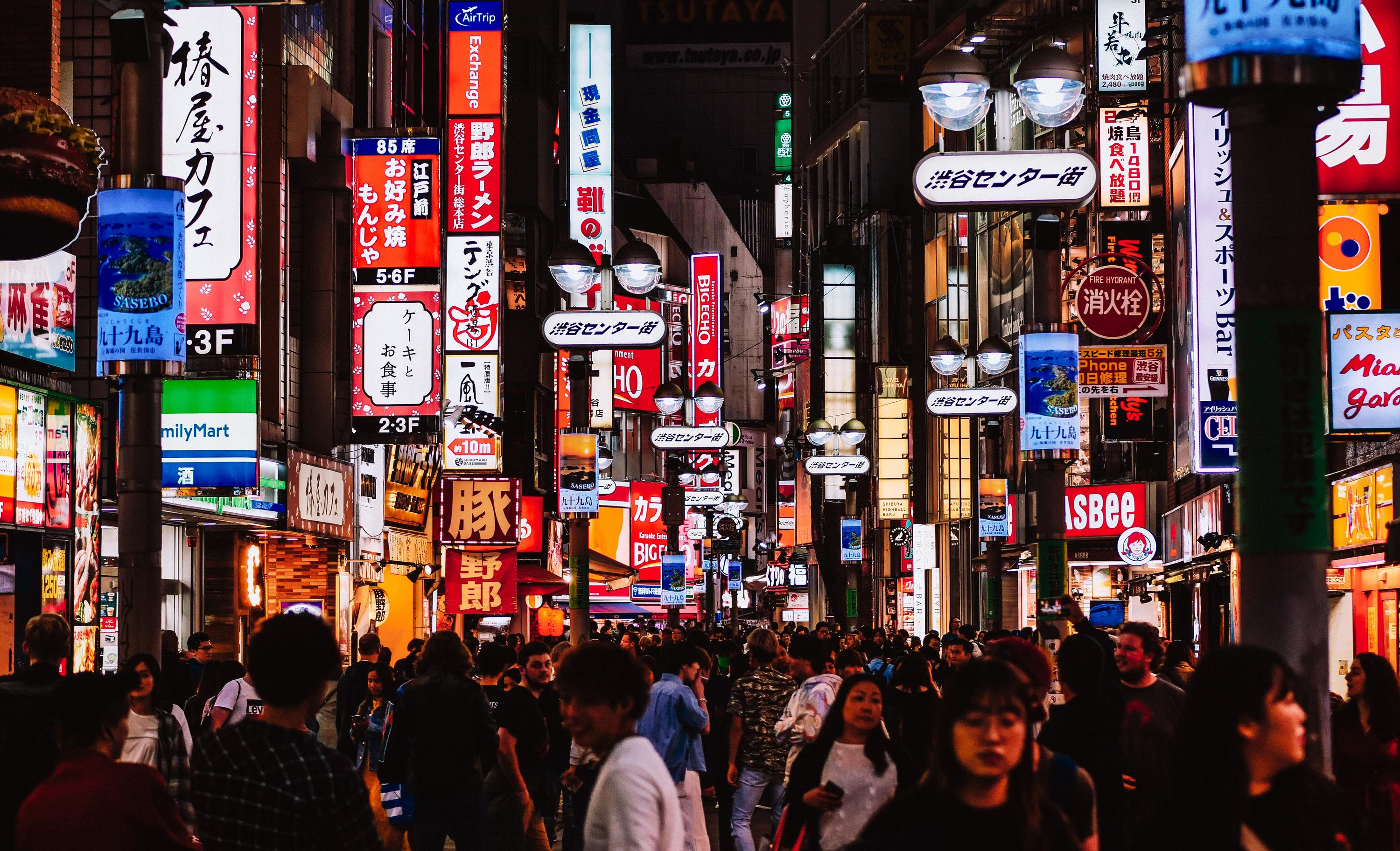 Tokyo may declare its own state of emergency if coronavirus cases keep rising