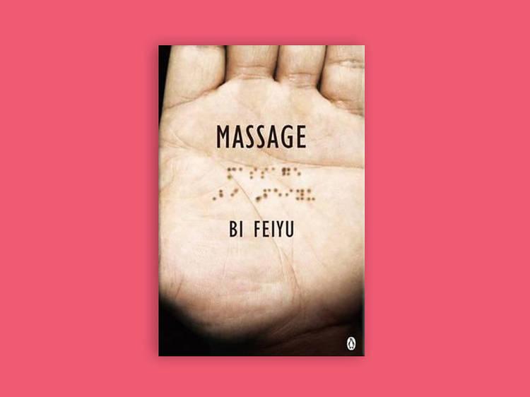 Massage by Bi Feiyu (2020)
