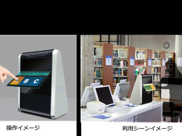 Photo: Hakuhodo Product's, Inc