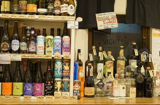 Liquor Shop Night Owl