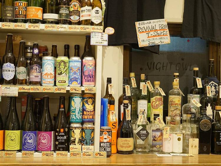 Night Owl Liquor Shop