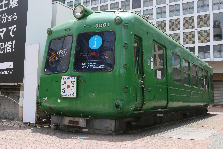 ハチ公前の鉄道車両、青ガエルの引っ越しが完了