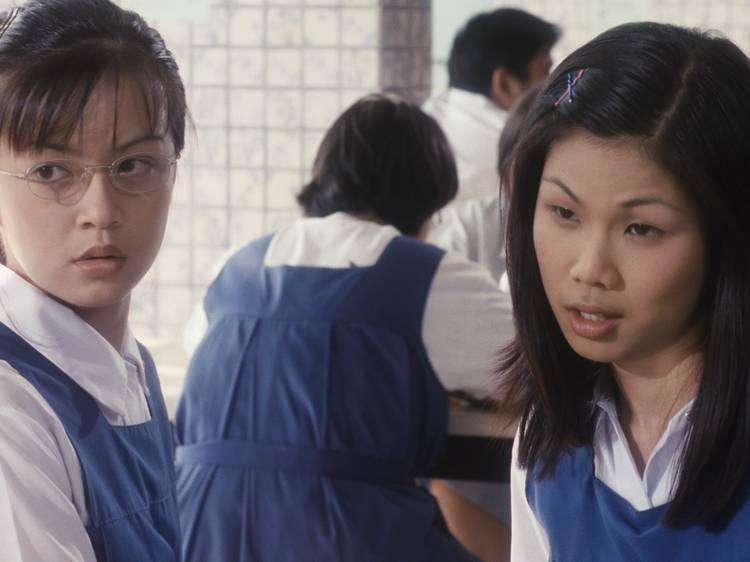 The Teenage Textbook Movie (1998)