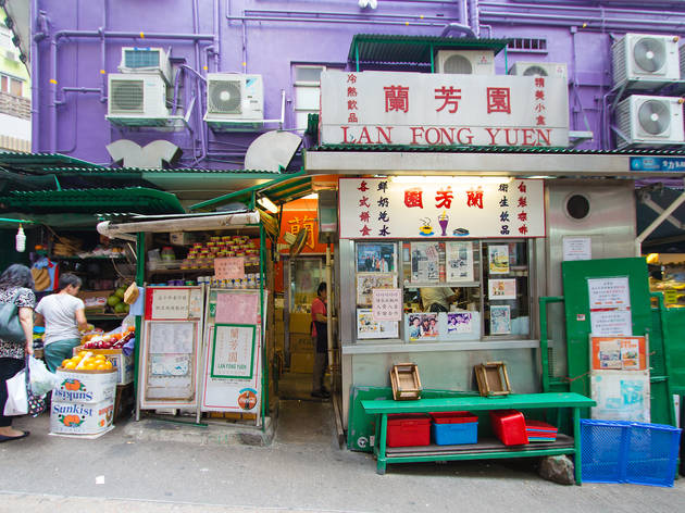 Lan Fong Yuen-flickr-sstrieu