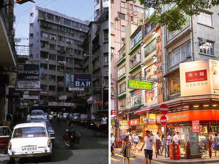 The streets of Tsim Sha Tsui