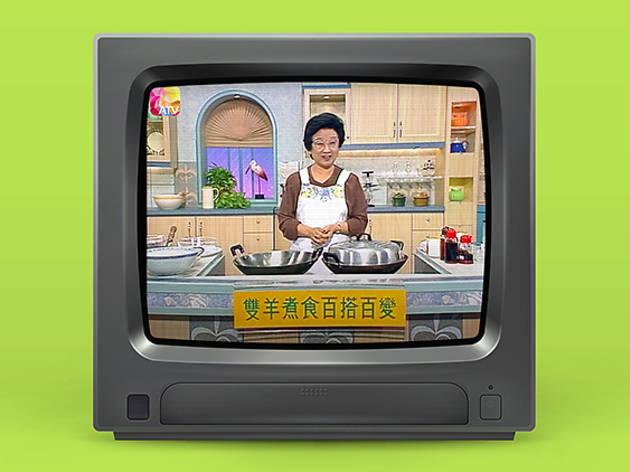 陪伴港人成長的經典烹飪節目主持