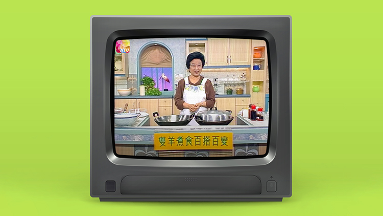 atv cooking show
