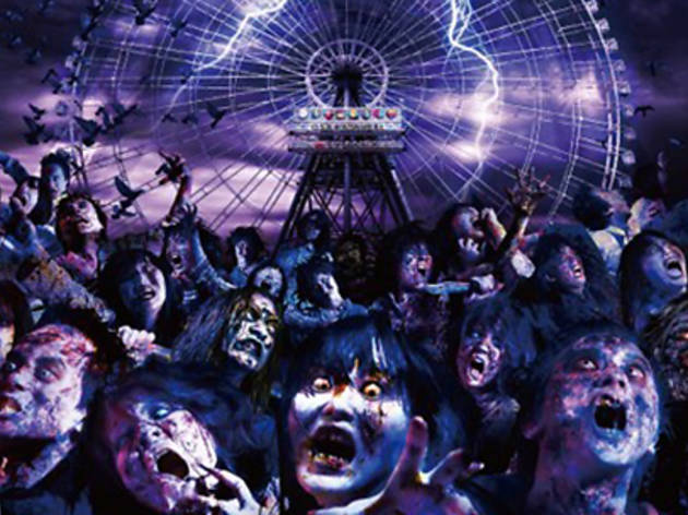 Osaka now has a zombie Ferris wheel for summer