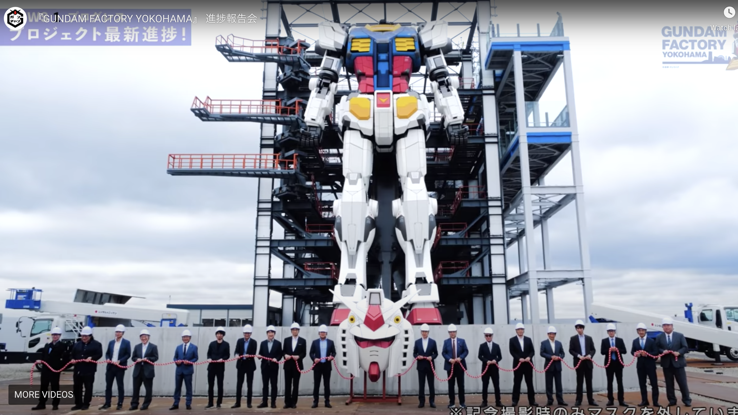 Video: The giant moving Gundam in Yokohama is now complete