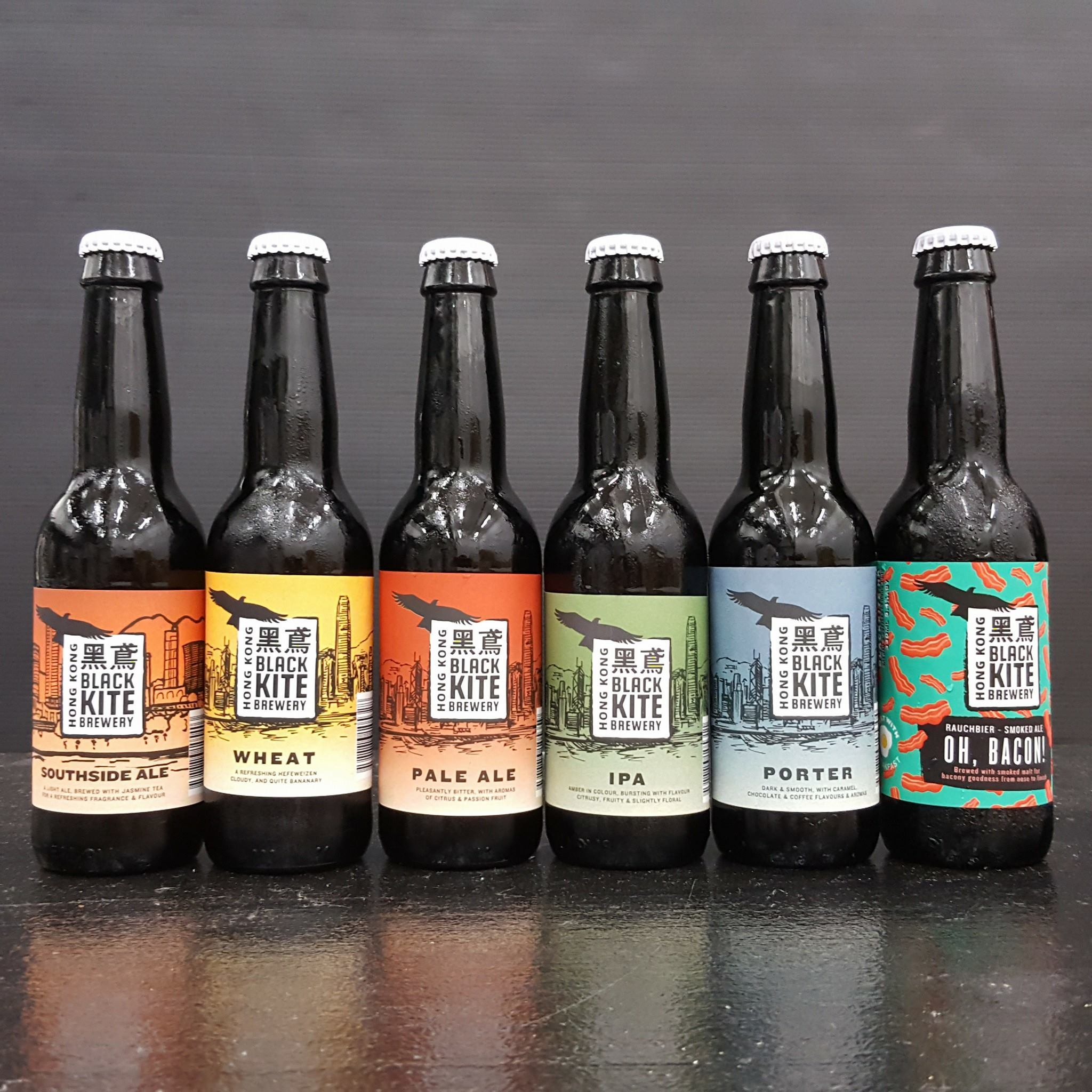 Black Kite Brewery