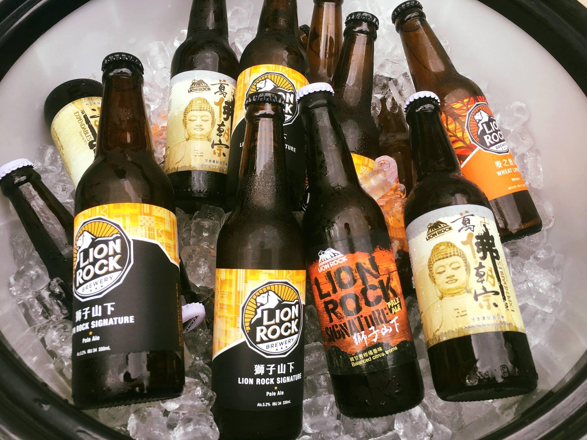 Lion Rock Brewery