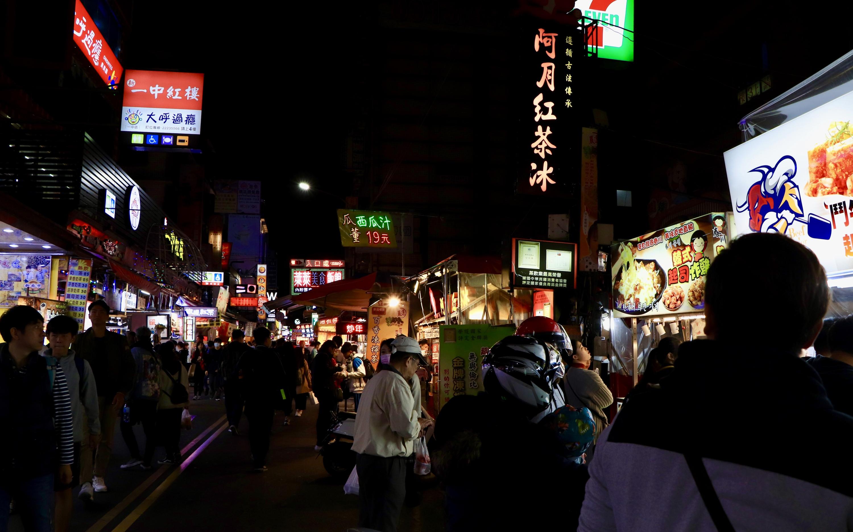 台灣旅遊節目推介