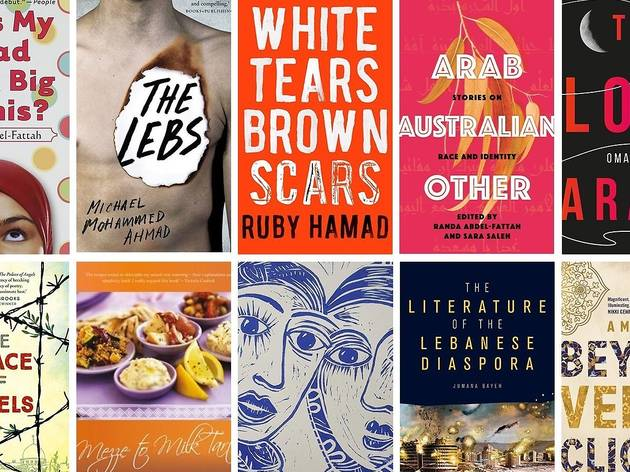 Place a bid at this literary auction to support Lebanese fundraising efforts