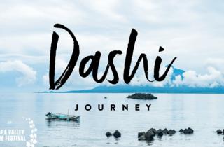 Dashi Journey film