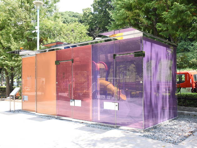 The Tokyo Toilet