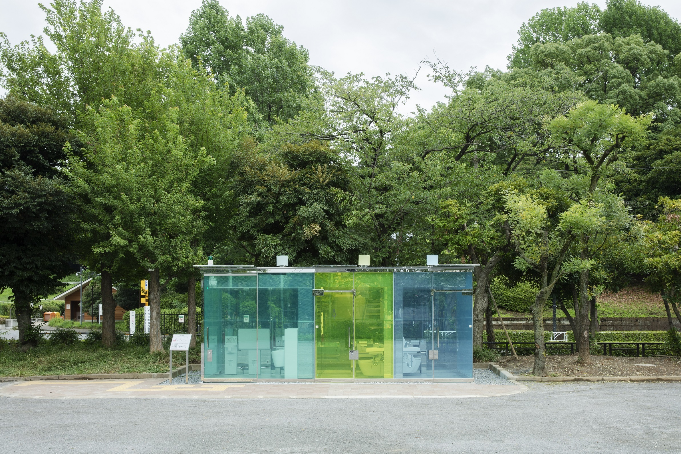 In photos: Japan's top architects and creatives are redesigning Shibuya's public toilets