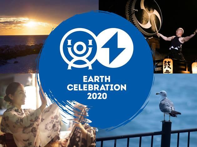 Sado Island Earth Celebration
