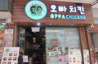 Oppa Chicken